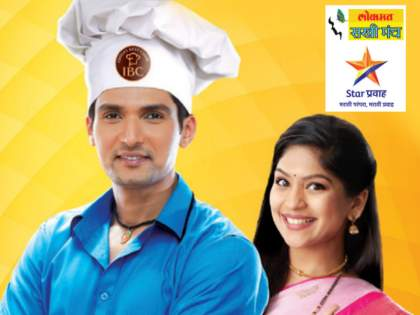 Lokmat Sakhi Manch has organized 'Favorite Recipe Competition' in Nashik   नाशिककरांनो तुमची रेसिपी झळकू शकते महाराष्ट्राच्या नं. १ चॅनलवर!
