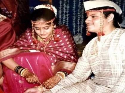 Mrunal kulkarni wedding Photo Caught Everyone Eyeball On Social Media | लग्नात असा होता प्रसिद्ध मराठी अभिनेत्रीचा अंदाज, पुन्हा व्हायरल होतोय खास फोटो