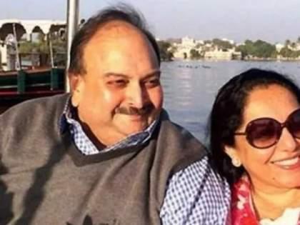 PNB Scam: A big shock as Mehul Choksi's wife ED came on the radar | PNB Scam : पत्नी ईडीच्या रडारवर आल्याने मेहुल चोक्सीला मोठा झटका