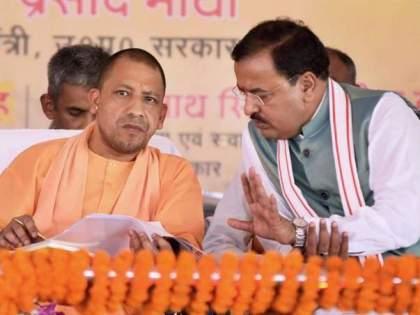 Yogi Adityanaths' place in Uttar Pradesh in danger? Who will be the face of BJP in 2022; The hints given by the Deputy Chief Minister KP Maurya, said ... | उत्तर प्रदेशात योगींचे स्थान धोक्यात? २०२२ मध्ये भाजपाचा चेहरा कोण असेल; उपमुख्यमंत्र्यांनी दिले असे संकेत, म्हणाले...