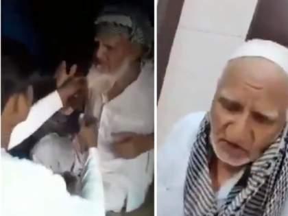 Elderly man says 'beaten, forced to chant Jai Shri Ram' in Ghaziabad | संतापजनक! वृद्ध मुस्लीम व्यक्तीला बेदम मारहाण; 'जय श्री राम' बोलण्याची केली जबरदस्ती, Video व्हायरल