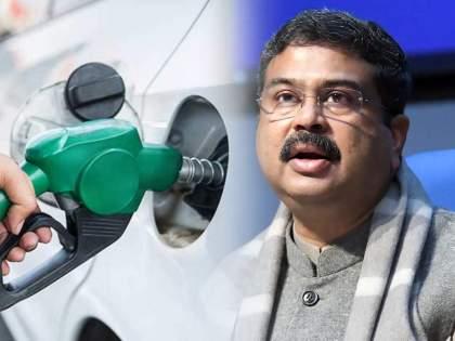 """Dharmendra Pradhan explains cause of rise in petrol diesel prices expenditure in corona vaccine ration   """"...म्हणून पेट्रोल-डिझेलचे वाढताहेत भाव""""; केंद्रीय पेट्रोलियम मंत्र्यांनी सांगितलं इंधन दरवाढीमागचं नेमकं कारण"""