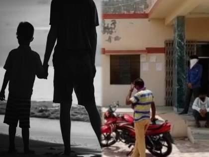 Crime News father killed seven year old son police arrested bikaner rajasthan | जन्मदाताच झाला हैवान! 7 वर्षांच्या लेकाला पाण्याच्या टाकीत फेकून, दगड मारून बापाने घेतला जीव