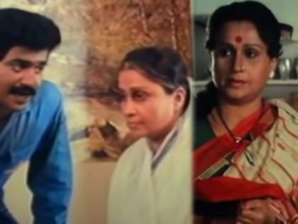 You will be surprised to know that this actress from 'Ek Gaadi Baki Anadi' has a relationship with Laxmikant Berde! | 'एक गाडी बाकी अनाडी'मधील या अभिनेत्रीचं लक्ष्मीकांत बेर्डेंसोबत आहे हे नाते, समजल्यावर व्हाल आश्चर्यचकीत!