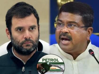 "petrol diesel prices beyond rs 100 petroleum minister dharmendra pradhan said congress is responsible   Petrol Diesel Price Hike : ""पेट्रोल-डिझेल 100 पार, इंधन दरवाढीसाठी काँग्रेस जबाबदार""; पेट्रोलियम मंत्र्यांचा गंभीर आरोप"