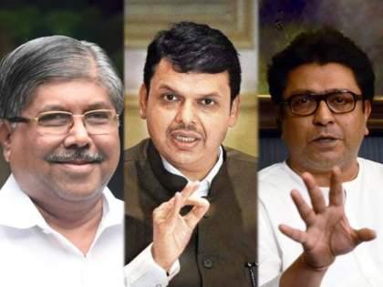 It is being speculated that BJP and MNS will form an alliance in the upcoming elections | 'माझ्या भाषणांचा विपर्यास झाला, मी त्याची लिंक पाठवतो'; भाजपा- मनसे युतीच्या हालचाली सुरु