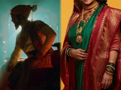 Jijamata to play Nishigandha wad in 'Jai Bhavani Jai Shivaji' Series, Comeback on TV after 10 years   'जय भवानी जय शिवाजी' मालिकेत प्रसिद्ध अभिनेत्री साकारणार जिजामाता, १० वर्षांनंतर टीव्हीवर करतेय कमबॅक