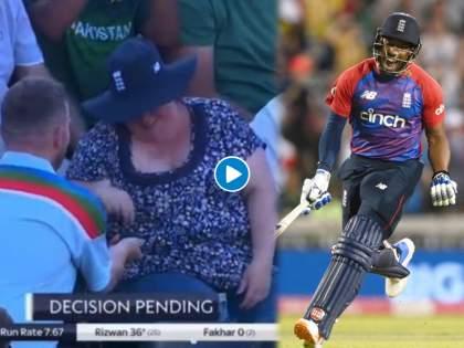 "England won T20I series by 2-1 against Pakistan, She said ""Yes"". Another proposal in Cricket ground, Watch Video   ENG vs PAK : इंग्लंडनं वन डे पाठोपाठ ट्वेंटी-20तही पाकिस्तानची जिरवली अन् स्टेडियमवर रंगला इश्काचा खेळ, Video"