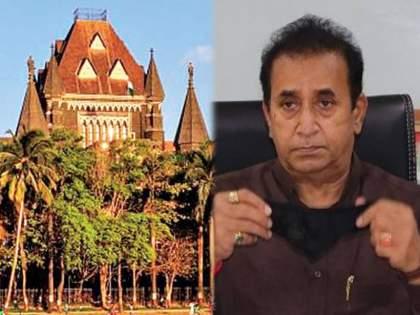 The High Court slam Anil Deshmukh along with the state government; The challenge petition was dismissed | राज्य सरकारसह अनिल देशमुखांना हायकोर्टाने दिला दणका; आव्हान याचिका फेटाळली