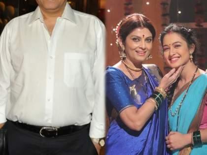 Sukh Mhanje Nakki Kay Aste fame Mai Aka Varsha Usgaonkar husband | 'सुख म्हणजे नक्की काय असते'मधील माईंच्या खऱ्या आयुष्यातील पती आहेत लाइमलाइटपासून दूर, जाणून घ्या त्यांच्याबद्दल