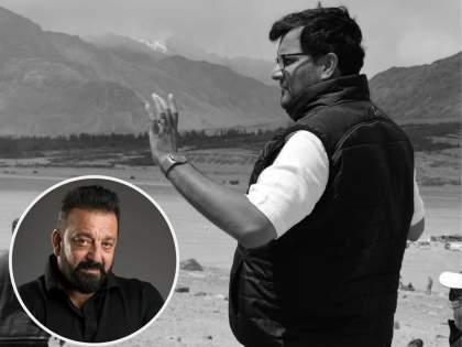 From 'Shamshera', Sanjay Dutt will surprise the audience, reveals director Karan Malhotra | 'शमशेरा'मधून संजय दत्त प्रेक्षकांना देणार आश्चर्याचा धक्का, दिग्दर्शक करण मल्होत्राचं चाहत्यांसाठी सरप्राईज