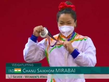 Tokyo Olympics: Wow! Mirabai, earn silver medal for India. India's medal account opened in Tokyo   Tokyo Olympics: जय हो! वेटलिफ्टिंगमध्ये मीराबाई चानूला रौप्यपदक; टोकियो ऑलिम्पिकमध्ये भारतानं पदकांचं खातं उघडलं