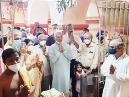 The Governor of Himachal Pradesh visited Vetoba Mandir in Aravali | हिमाचल प्रदेशच्या राज्यपालांनी घेतले आरवलीच्या वेतोबाचे दर्शन