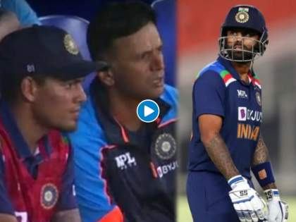 IND vs SL, 1st T20I : Rahul Dravid's disappointed reaction as Suryakumar Yadav throws away wicket after scoring fifty, Video   IND vs SL, 1st T20I : सूर्यकुमार यादवनं विकेट फेकली अन् मुख्य प्रशिक्षक राहुल द्रविडनं नाराजी व्यक्त केली, Video
