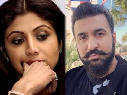 Raj Kundra: Shilpa Shetty has not yet been given a clean chit by the crime branch   Raj Kundra : टांगती तलवार कायम! शिल्पा शेट्टीला अद्याप गुन्हे शाखेकडून 'क्लीन चिट' मिळालेली नाही