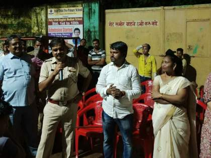 Senior Police Inspector Surwadkar's guidance Women's fight against drug addiction in Ulhasnagar | वरिष्ठ पोलिसांच्या मार्गदर्शन उल्हासनगरात नशेखोराविरोधात महिलांचा लढा