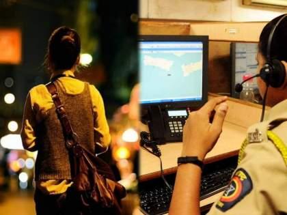 union minister for women and child development launches 24 hours helpline for women affected by violence   महिलांना मोठा दिलासा! रात्री-अपरात्री अडचणीत असाल तर लगेचच करा 'या' नंबरवर फोन; मिळेल मदत