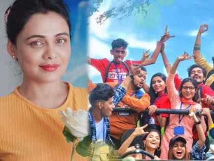 The Marathi song 'Aapli Yari' became a super hit in a single day   एका दिवसातच सुपरहिट ठरले 'आपली यारी' मराठी गाणे, इतक्या लोकांनी दिली पसंती