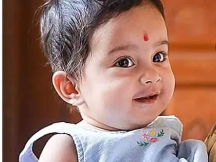 Vedika died despite being given an injection of Rs 16 crore Rupees   दु:खद! सोळा कोटीचे इंजेक्शन देऊनहीवेदिकाचा मृत्यू, उपचारांसाठी आईवडीलांनी केलं होतं जीवाचं रान