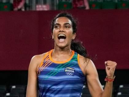 Tokyo Olympics: Sindhu makes history, Won second Olympic medal | Tokyo Olympics: सिंधूने रचला इतिहास, दुसरे ऑलिम्पिक पदक; चीनच्या बिंग जियाओला नमवत पटकावले कांस्य