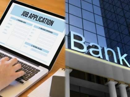 bank of india has invited applications to fill 21 vacancies for support staff how to apply | JOB Alert : खूशखबर! नोकरीचं स्वप्न पाहणाऱ्यांसाठी मोठी संधी; 'या' बँकेत भरती, आजच करा अर्ज
