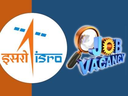 ISRO LPSC Recruitment 2021: 10th pass candidates can apply for various vacancies; Salary up to Rs 63,200 | JOB Alert : भारीच! इस्रो LPSC मध्ये नोकरीची सुवर्णसंधी, 'या' पदासाठी होणार भरती; मिळणार 63,200 रुपये पगार