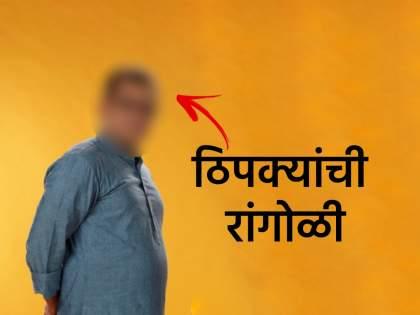 Sharad Ponkshe will soon be appearing on Small Screen in his new upcoming serial Thipkyanchi Rangoli, check details | नवी मालिका 'ठिपक्यांची रांगोळी' मधून प्रसिद्ध अभिनेता येणार भेटीला