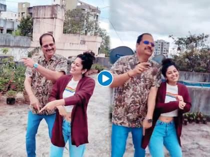 marathi actress abhidnya bhave share dance video with her father | Video: नुसती धम्माल! जस्टिन बिबरच्या गाण्यावर अभिज्ञाने केला वडिलांसोबत डान्स