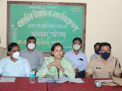 Final approval to Alibag Government College, information from Guardian Minister Aditi Tatkare | वैद्यकीय प्रवेशाचा मार्ग मोकळा; अलिबागच्या सरकारी महाविद्यालयाला अंतिम मान्यता, पालकमंत्री आदिती तटकरे यांची माहिती