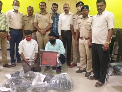 Shocking! Indrajal & animals organs confiscated from Vastu Consultant's office, three arrested | धक्कादायक! महिला वास्तू सल्लागाराच्या कार्यालयातून इंद्रजाल, घोरपडीचे अवयव जप्त, तिघांना अटक