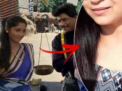 Do you rember Lakshya's Aavdi of 'Zhapatlela', now looks very glamorous   'झपाटलेला' चित्रपटातील लक्ष्याची आवडी आता दिसते अशी!, आता दिसते खूप ग्लॅमरस