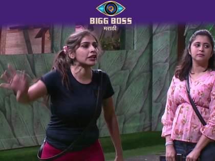 Bigg Boss Marathi 3, 24 September Episode written update: Jay Dudhane Or Mira Jagannath Who Will be first Captain | Bigg Boss Marathi 3 Episodes, 24 Sep: कॅप्टनच्या पदासाठी घरात राडा,मीरा आणि जय दोघेही जाणार कोणत्या थराला?