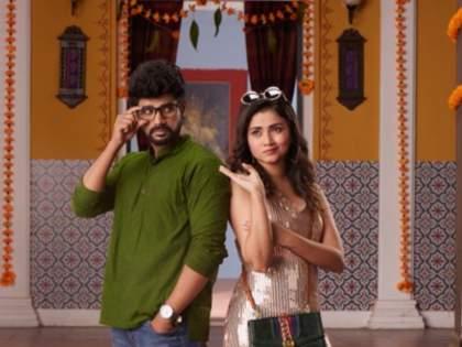 Thipkyachi Rangoli gonna soon feature this new couple, check who is it   ठिपक्यांची रांगोळी' मालिकेतून नवी जोडी भेटीला, प्रसिद्ध कलाकारांच्या आहेत भूमिका