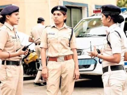Good news for women police; The Nagpur pattern of eight-hour duty is applicable across the state   महिला पोलिसांसाठी खुशखबर;आठ तासांच्या ड्युटीचा नागपूर पॅटर्न राज्यभरात लागू