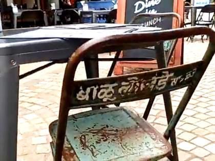 Balu Lokhanden's iron chair across the ocean, video viral   सावळजच्या बाळू लोखंडेंची लोखंडी खुर्ची सातासमुद्रापार, व्हिडीओ व्हायरल