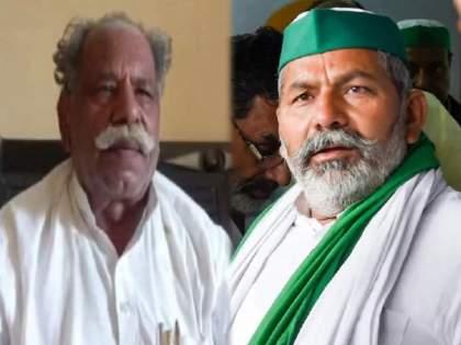 "bharat bandh bku bhanu group bhanu pratap says rakesh tikait wants to increase terrorist activities | Bharat Bandh : ""भारत बंद करून राकेश टिकैत यांना दहशतवादी कारवायांना प्रोत्साहन द्यायचे आहे का?"""