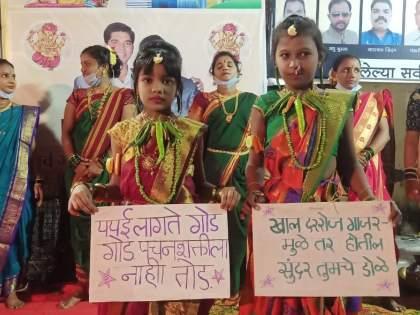 mangalagaur of nutrition was celebrated in Bhiwandi | भिवंडीत साजरी झाली पोषणाची मंगळागौर