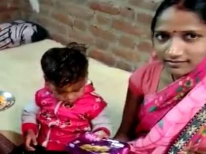 "Crime News 3 year old son 7 month old pregnant mother also hanged both died wrote in suicide note | ""आता खूश राहा, तुमच्या रस्त्यातील काटा बाजुला झालाय""; सुसाईड नोट लिहून महिलेची मुलासह आत्महत्या"