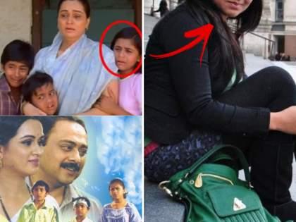 Child actress of Chimanee Pakhre, Elder Daughter of Nandini Shekhar in movie, this is how she looks & know what she does   'चिमणी पाखरं'मधील नंदिनी-शेखरची मोठी मुलगी आठवतेय ?,अभिनयापासूनही दूर जात करते हे काम