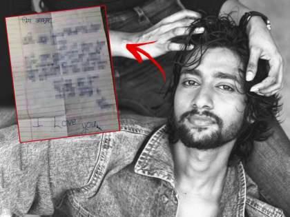 'I love you ..., I love you', Parsha Aka Akash Thosar shared a love letter after the photo of Mystery Girl   'प्रेम करते तुझ्यावर..., आय लव्ह यू', परश्याने मिस्ट्री गर्लच्या फोटोनंतर शेअर केले लव्ह लेटर
