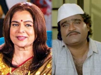 Reema Lagoo's mother played the role of Ashok Saraf's wife in this movie   रिमा लागू यांच्या आईने या सिनेमात चक्क केली होती अशोक सराफ यांच्या पत्नीची भूमिका