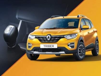 Seven-seater Renault Triber AMT launch; price start from 6.18 lakhs hrb | सात सीटर Renault Triber AMT लाँच; जाणून घ्या किंमत