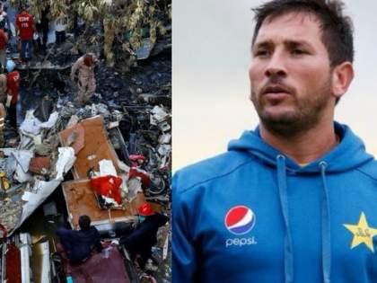 Yasir Shah clarifies that he is alive after rumors of his death in pakistan plane crash surface svg   Pakistan Plane Crash : विमान अपघातात पाक फिरकीपटू यासीर शाहचा मृत्यू? जाणून घ्या सत्य