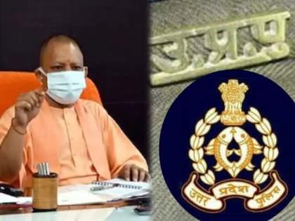 abscond smuggler won up panchayat election and take oath police continue search him   अजबच! फरार आरोपी निवडणूक लढला, जिंकला व गावाचा प्रमुखही बनला; पोलिसांना पत्ताच नाही