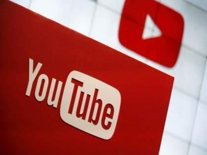 YouTube Launches 'Super Thanks' Money-Making Feature to Attract Creators   YouTube ने लाँच केलं 'सुपर थँक्स', व्हिडीओ क्रिएटर्ससाठी कमाईची संधी!