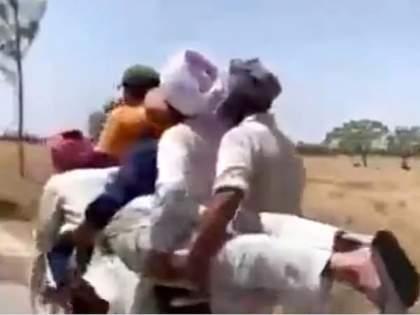 Viral Video : funny video 5 people on a motorcycle watch video | Video : आधी ४ जण जबरदस्ती बाईकवर बसले; पाचव्याला अडजस्ट करण्यासाठी केला भन्नाट जुगाड