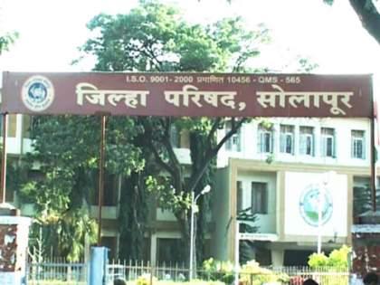 Solapur Zilla Parishad funds will no longer be given to MLAs; Resolution made in standing | सोलापूर जिल्हा परिषदेचानिधी आता आमदारांना नाही देणार;स्थायीमध्ये केला ठराव