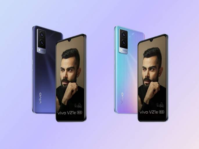 Vivo V21e 5G Phone officially launched in india at price rs 24990 specs offer sale details   64MP रियर कॅमेरा, 8GB रॅम आणि 44W फास्ट चार्जिंगसह भारतात लाँच झाला दमदार Vivo V21e 5G