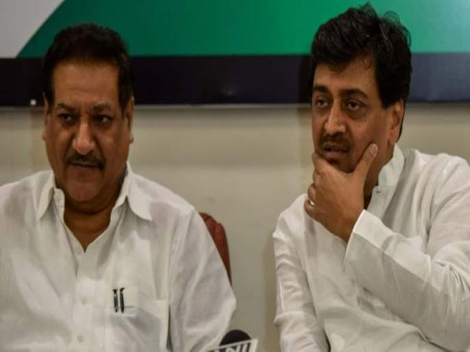 What is the position of two former chief ministers in the cabinet ? Screw in front of Congress leadership! | दोन माजी मुख्यमंत्र्यांचे मंत्रीमंडळातील स्थान काय ? काँग्रेस नेतृत्वासमोर पेच !