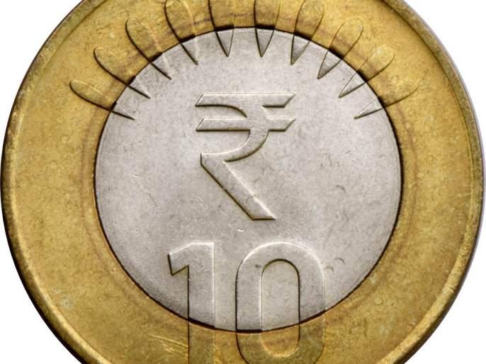 Nobody can received ten rupees coin in the rural areas of Chandrapur | ऐकावे ते नवलच ! चंद्रपूरच्या ग्रामीण भागात दहा रूपयांचे नाणे कोणी घेईना
